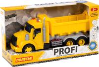 Самосвал игрушечный Полесье Профи / 86273 (инерционный, желтый) -