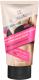 Крем для тела Farmona Nivelazione Turbo Slim моделирующая упругости бюста с кислотами (120мл) -