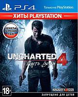 Игра для игровой консоли Sony PlayStation 4 Uncharted 4: Путь вора (Хиты PlayStation) -