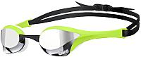 Очки для плавания ARENA Cobra Ultra Mirror 1E032 66 (серебристый/зеленый/белый) -