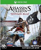 Игра для игровой консоли Microsoft Xbox One Assassin's Creed IV. Черный флаг. Специальное издание -