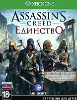 Игра для игровой консоли Microsoft Xbox One Assassin's Creed: Единство. Специальное издание -