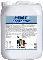 Грунтовка Caparol Sylitol Konzentrat 111 (10л) -