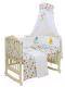 Комплект в кроватку Polini Kids Disney baby. Медвежонок Винни Чудесный день 7 (желтый) -