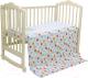 Комплект постельный в кроватку Polini Kids Disney Baby. Медвежонок Винни Чудесный день 3 (желтый) -