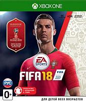 Игра для игровой консоли Microsoft Xbox One FIFA 18 -