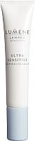 Крем для век Lumene Lempea Ultra Sensitive успокаивающий для чувствительной кожи (15мл) -