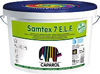 Краска Caparol Samtex 7 E.L.F. B1 (1.25л) -