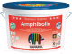 Краска Caparol Amphibolin CB2 (2.5л) -