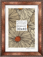 Рамка ПАЛИТРА 3015/43 40x60 (медный) -
