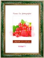 Рамка ПАЛИТРА 2915/9 60x80 (зеленый) -