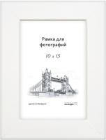 Рамка ПАЛИТРА 630/03 30x40 (белый) -