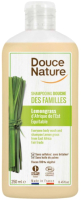 Шампунь для волос Douce Nature Органический с экстрактом лемонграсса (250мл) -