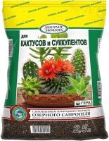 Грунт для растений Гера Для Кактусов и Суккулентов (2.5л) -