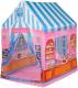 Детская игровая палатка Bondibon Веселые игры. Магазин / ВВ4480 -