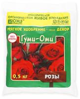 Удобрение ОЖЗ Гуми-ОМИ. Розы (500гр) -