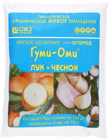 Удобрение ОЖЗ Гуми-ОМИ. Лук (700гр) -