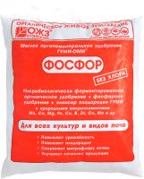 Удобрение ОЖЗ Гуми-ОМИ. Фосфор Суперфосфат (500гр) -