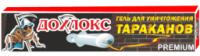 Гель от насекомых Дохлокс Для уничтожения тараканов (20мл) -