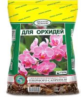 Грунт для растений Гера Для орхидей (2.5л) -