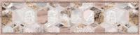 Плитка ProGres Гексавуд Деко 781264 (800x200, светло-коричневый) -