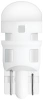 Комплект автомобильных ламп Osram 2825DWP-02B (2шт) -