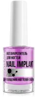 Лак для укрепления ногтей LUXVISAGE Nail Implant Мегаукрепитель для утолщения пластины (9г) -