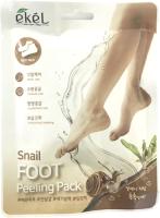 Носки для педикюра Ekel Пилинг-носочки с муцином улитки (40г) -