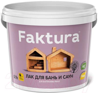 Лак Ярославские краски Faktura для бань и саун (900мл, шелковисто-матовый)