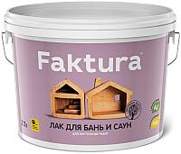 Лак Ярославские краски Faktura для бань и саун (2.7л, шелковисто-матовый) -