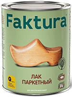 Лак Ярославские краски Faktura паркетный (700мл, полуматовый) -
