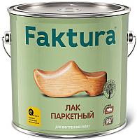 Лак Ярославские краски Faktura паркетный (2.7л, глянец) -