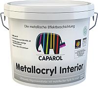 Краска Caparol Metallacryl Interior (2.5л) -