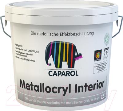 Краска Caparol Metallacryl Interior (2.5л)