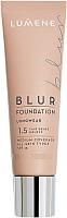 Тональный крем Lumene Blur Foundation 1.5 Fair Beige (30мл) -