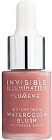 Румяна Lumene Invisible Illumination Instant Glow Watercolor Blush (15мл) -