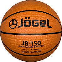 Баскетбольный мяч Jogel JB-150 (размер 7) -