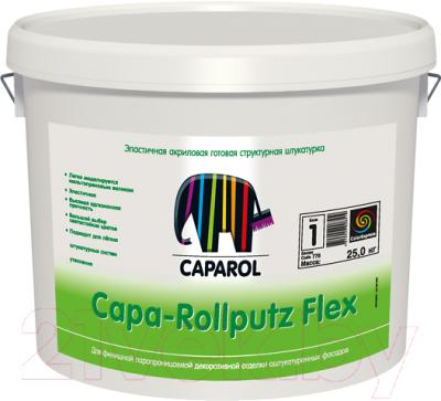 Штукатурка декоративная Caparol Capa-Rollputz Flex База 1 (25кг)