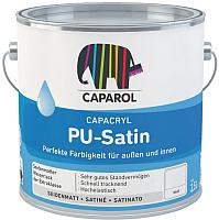 Эмаль Caparol CX Capacryl PU-Satin B W (2.4л) -