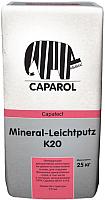 Штукатурка Caparol Capatect Mineral Leichtputz K20 (25кг) -