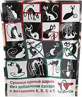Лакомство для кошек Green QZin Прыг-Скок (10г) -