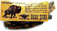 Лакомство для собак Green QZin Субпродукт говяжий (5шт) -