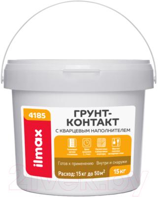 Грунтовка ilmax Quarts Primer 4185 (15кг)