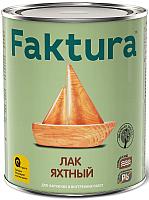 Лак яхтный Ярославские краски Faktura яхтный (700мл, полуматовый) -