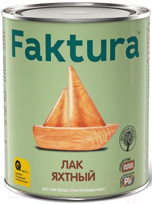 Лак яхтный Ярославские краски Faktura яхтный (700мл, полуматовый)