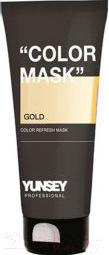 Купить Тонирующая маска для волос Yunsey, Color Mask-Gold (200мл), Испания, желтый
