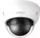 IP-камера Dahua DH-IPC-HDBW1230EP-S-0280B-S2 -