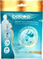 Пакеты для хранения молока Baboo 2-005 (25шт) -