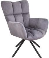 Кресло мягкое Седия Colorado (темно-серый велюр 40/черный) -