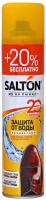 Пропитка для обуви Salton Защита от воды для кожи, замши, нубука (250+50мл) -